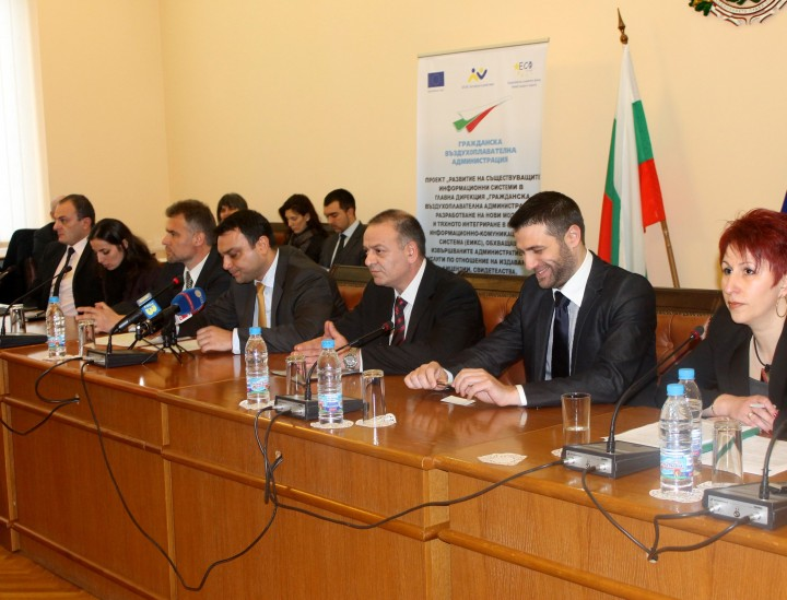 Press- conference for presenting the project