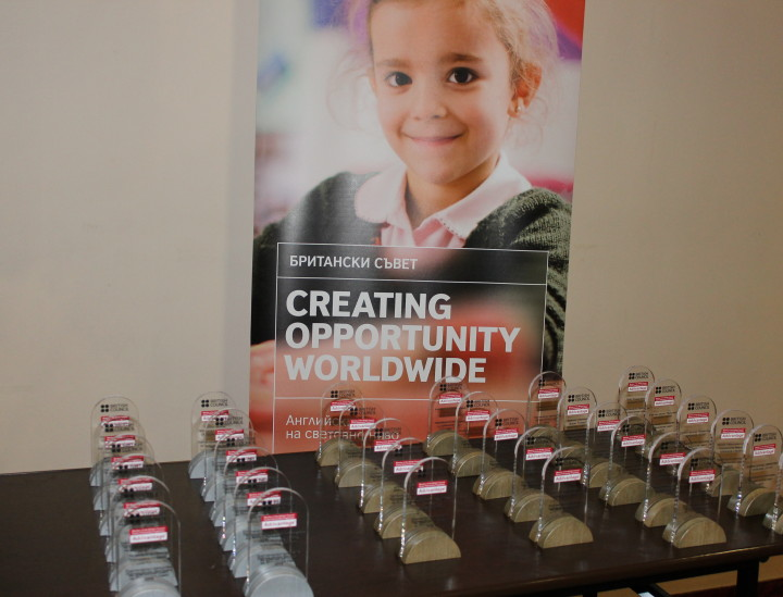 British Council: Ceremony and Seminar for teachers