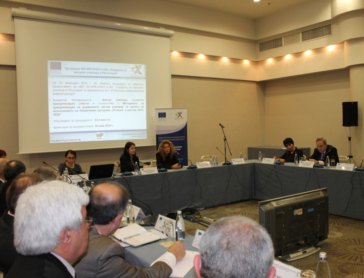 """Information Day on procedure BG16RFOP001-3.003 """" Support for high schools in Bulgaria"""