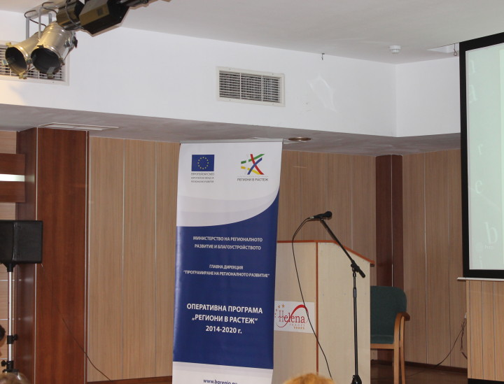 "Workshop "" Strategic priorities , progress in the management and performance of OPRD """