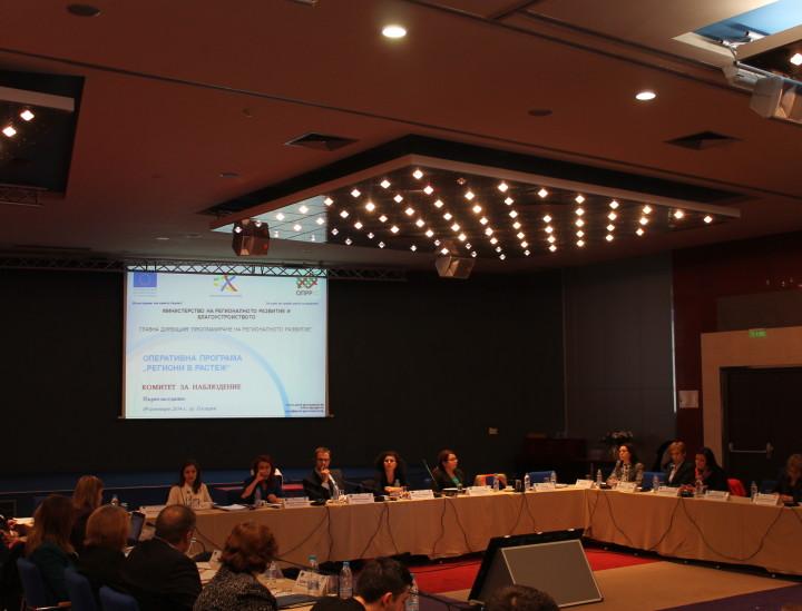 "XVth Monitoring Committee of OP ""Regional Development""2007 – 2013"
