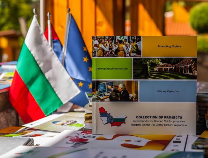 EC Day Interreg-IPA CBC Bulgaria – Serbia Programme