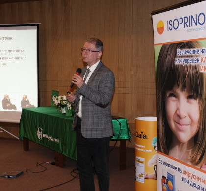 Ewopharma academy in Bansko