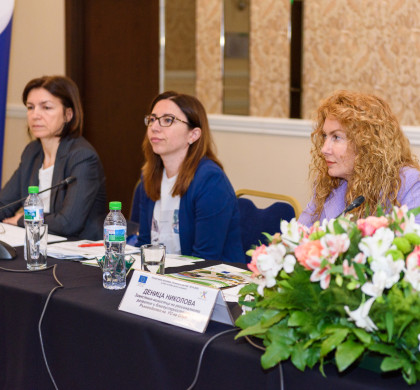 "Info day on the procedure: ""Support for deinstitutionalization of childcare"" under Priority Axis 5 of the OPRD 2014-2020 in Sofia"
