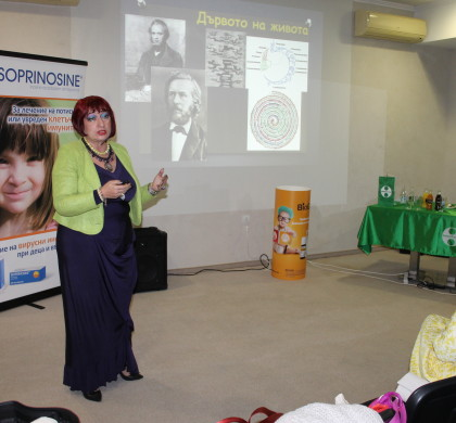Ewopharma Academy in Asenovgrad