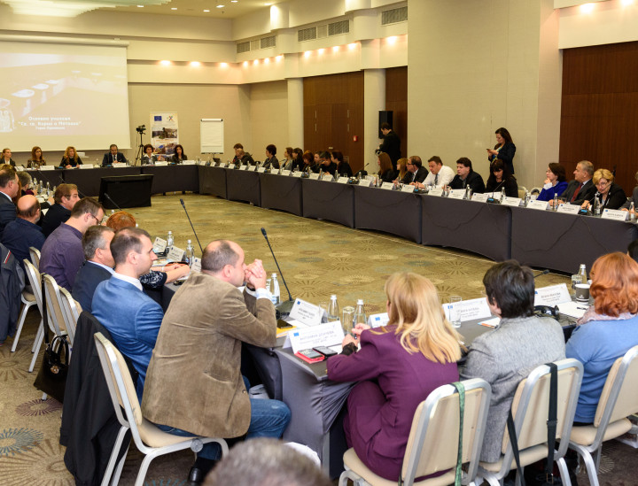 "Tenth meeting of the Monitoring Committee of the Operational Programme ""Regions for Growth "" 2014-2020"
