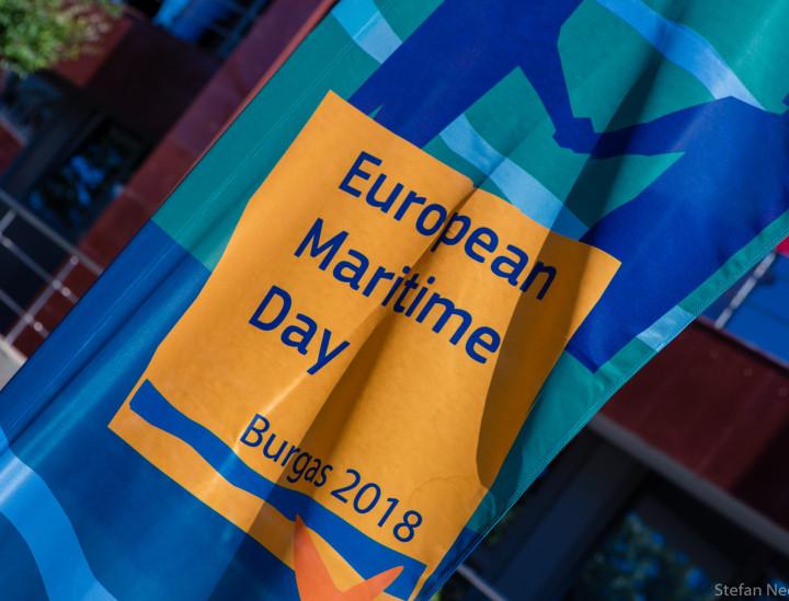 European Maritime Day, 2018