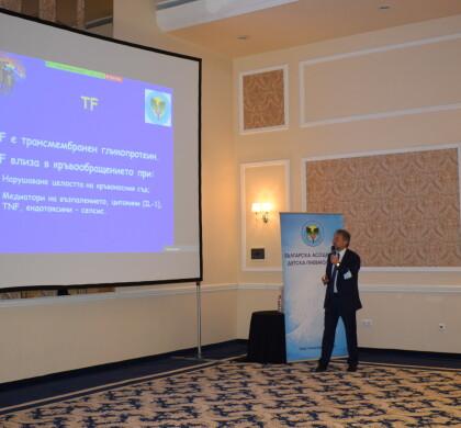 Tenth National Symposium of the Bulgarian Association Pediatric Pneumonology