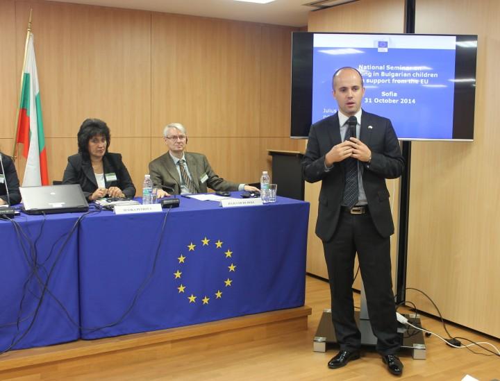 """Семинар на тема """"Инвестициите в децата:инструменти на ЕС и възможности за финансиране"""""""