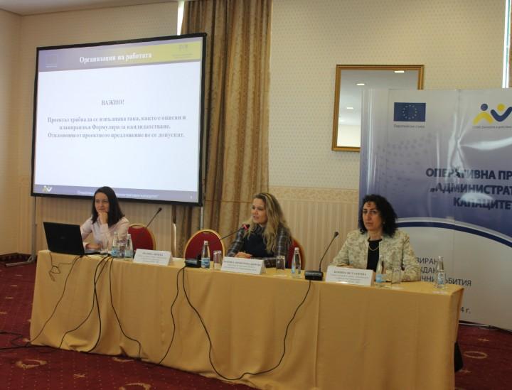 Обучение на бенефициенти за практическите аспекти на управлението и изпълнението на проекти по ОПАК