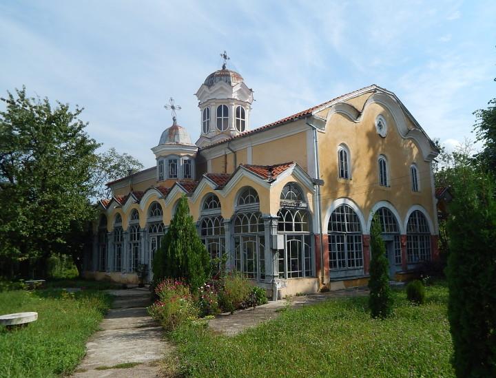 Експедиентско пътуване в района на Вършец, Берковица и Годеч