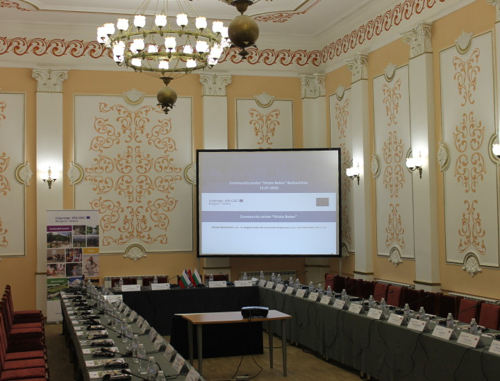 """Комитет за наблюдение по проект """"България – Сърбия"""""""