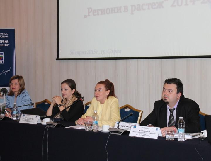 """Единадесето заседание на тематична работна група за разработване на Оперативна програма """"Региони в растеж"""" 2014 – 2020 г."""