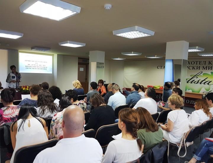 "Обучителен семинар на Държавен фонд ""Земеделие"""