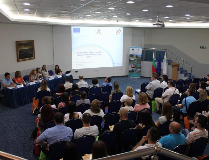 Работна среща на УО на ОПРР, 2014 – 2020