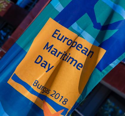 Европейски морски ден, гр. Бургас