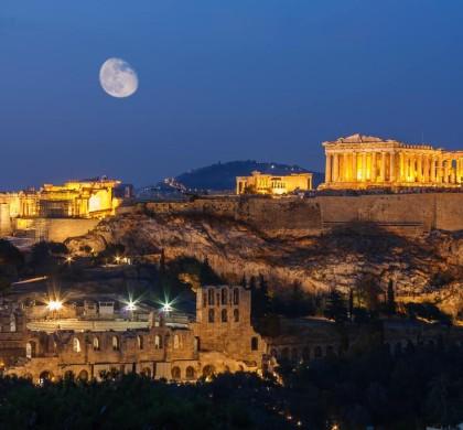 Нова година – Атина