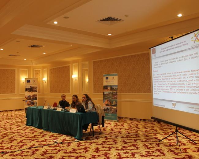 """Работна среща с междинните звена по  приоритетна ос 1 """"Устойчиво и интегрирано градско развитие"""""""