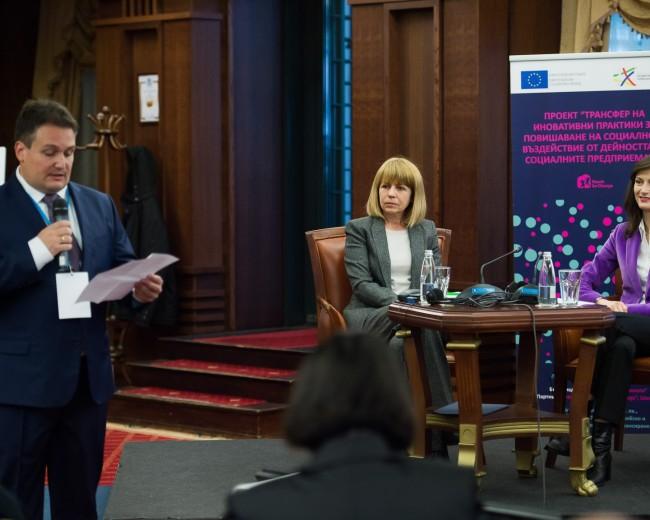 """Международна конференция за социални иновации """"Партньорство за промяна"""" на Reach for Change Bulgaria – Промяната"""