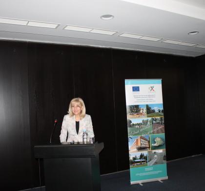 """Годишно информационно събитие на Оперативна програма """"Региони в растеж"""" 2014-2020"""