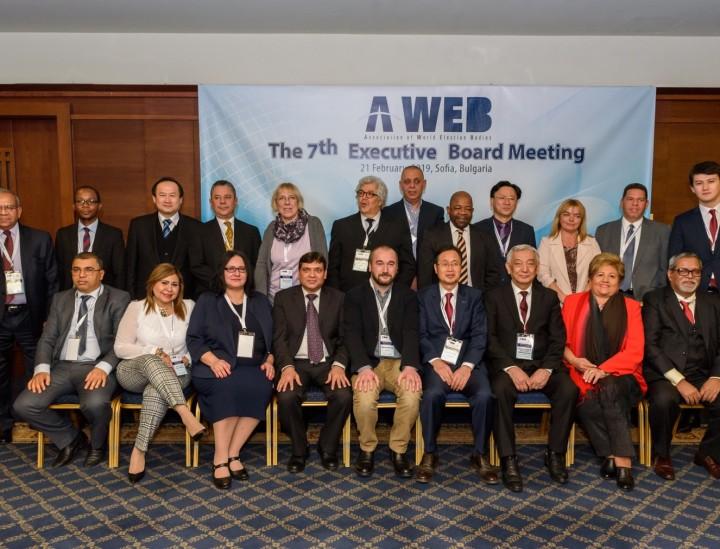 Седмо заседание на изпълнително бюро на A-WEB