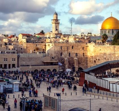 Израел – по светите места