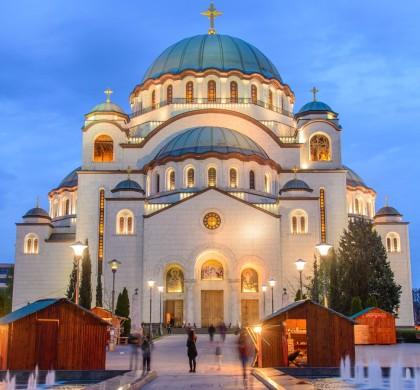 Коледа 2019 в Белград