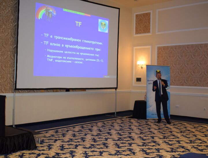 Десети национален симпозиум на Българска Асоциация Детска Пневмология