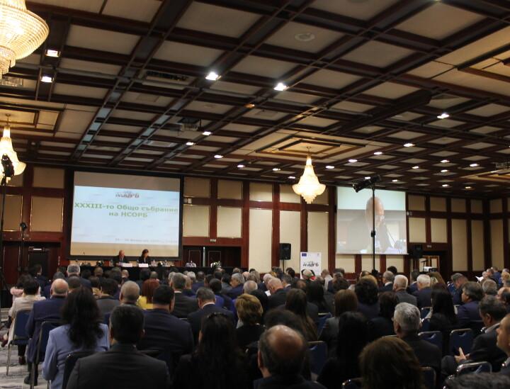 Национален форум за кметове и общински съветници